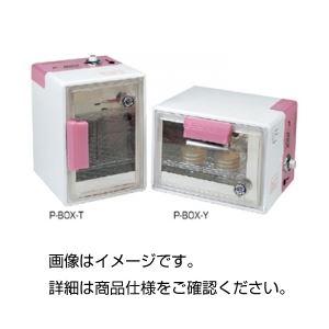 小型インキュベーターP-BOX-T (縦型)の詳細を見る