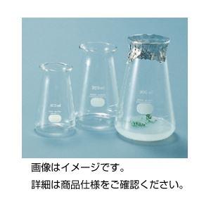 (まとめ)培養フラスコ 広口100ml【×30セット】の詳細を見る