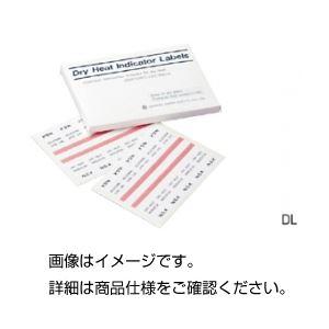 (まとめ)乾熱滅菌ラベル DL 入数:500枚【×10セット】の詳細を見る