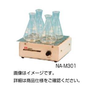 コードレス小型シェーカーNA-M301の詳細を見る