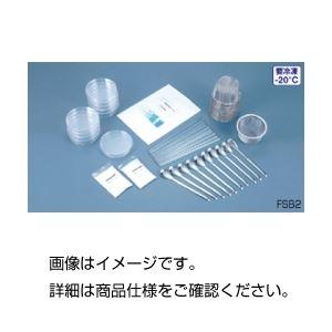 (まとめ)PCRキット FSB3【×3セット】の詳細を見る