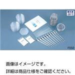 (まとめ)PCRキット FSB3【×3セット】