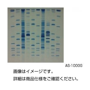 (まとめ)タンパク質染色用試薬 AS-1000G【×3セット】の詳細を見る