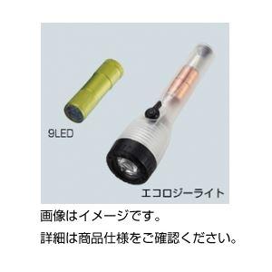 (まとめ)LEDライト 9LED【×20セット】の詳細を見る
