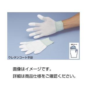(まとめ)ウレタンコート手袋 L 入数:10双(袋入) 【×3セット】の詳細を見る