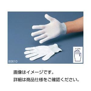 (まとめ)検査用フィット手袋B0610-L 入数:10双(袋入)【×3セット】の詳細を見る