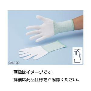 (まとめ)ナイロンロング手袋 GKL102-M 入数:10双(袋入)【×5セット】の詳細を見る