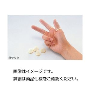 (まとめ)指サック(パウダーフリー) L 入数:1000本/袋【×3セット】の詳細を見る