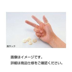 (まとめ)指サック(パウダーフリー) S 入数:1000本/袋【×3セット】の詳細を見る