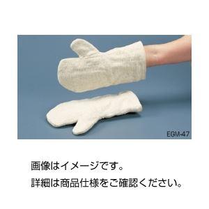 グーデンSP耐熱手袋(テクノーラ仕様)EGM47の詳細を見る