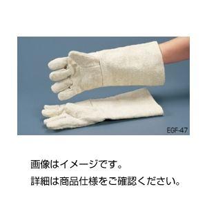 (まとめ)グーデンSP耐熱手袋(テクノーラ仕様)EGF47【×3セット】の詳細を見る