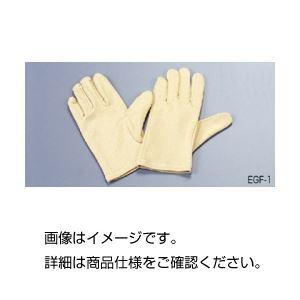 (まとめ)テクノーラ耐切創手袋EGF-1 22cm 1双【×5セット】の詳細を見る