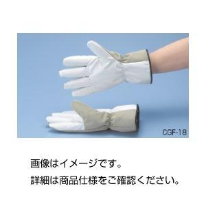 超低温用手袋1双 CGF-18 手の平滑り止め付の詳細を見る