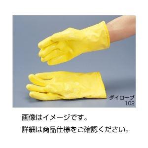 (まとめ)防寒手袋 ダイローブ102 27cm(1双)【×5セット】の詳細を見る