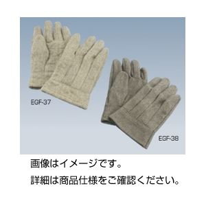 (まとめ)テクノーラ耐熱手袋 EGF-37【×3セット】の詳細を見る