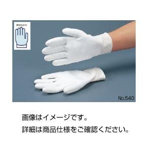 (まとめ)ケミスターパームNo540 23cm(1双)【×3セット】の詳細を見る