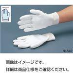(まとめ)ケミスターパームNo540 23cm(1双)【×3セット】