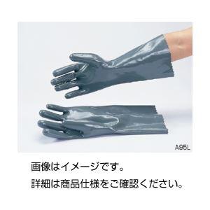(まとめ)耐酸・耐アルカリ手袋A95L 35cm(1双)【×3セット】の詳細を見る