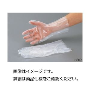 (まとめ)シリコーン耐溶剤手袋H202-L(1双)【×5セット】の詳細を見る