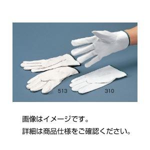 (まとめ)革手袋 310M 牛皮革 Mサイズ(1双)【×3セット】の詳細を見る