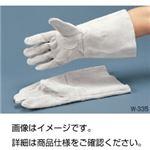 (まとめ)溶接手袋 W-335フリーサイズ(1双)【×5セット】