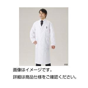 (まとめ)白衣 男子シングル S【×3セット】の詳細を見る