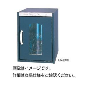 紫外線殺菌消毒保管庫UN-200の詳細を見る