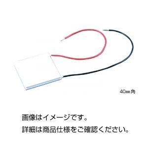 (まとめ)ペルティエ素子(耐湿タイプ)40mm角【×3セット】の詳細を見る