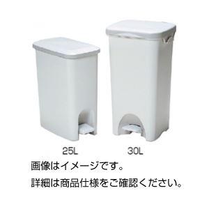(まとめ)ペダルペール 25L【×5セット】の詳細を見る