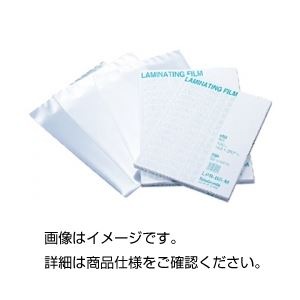 (まとめ)ラミネートフィルムカードサイズ 入数:100枚【×10セット】の詳細を見る