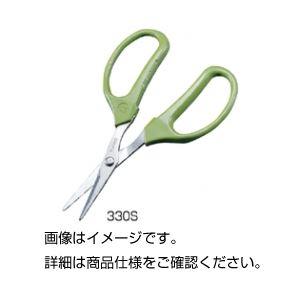 (まとめ)シャープクラフト330S【×3セット】の詳細を見る