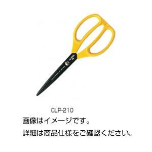 (まとめ)クリッパー CLP-210【×3セット】の詳細を見る