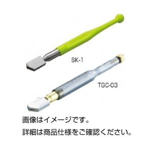 (まとめ)ガラス切 SK-1【×3セット】の詳細を見る