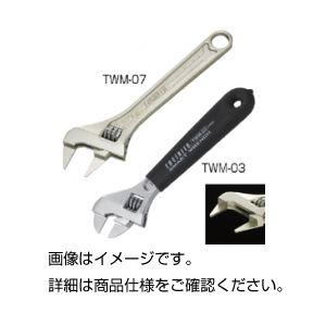 (まとめ)スマートモンキー TWM-03【×5セット】の詳細を見る