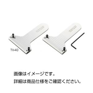 (まとめ)金属曲げ工具(ポケットベンダー) TV-40【×3セット】の詳細を見る
