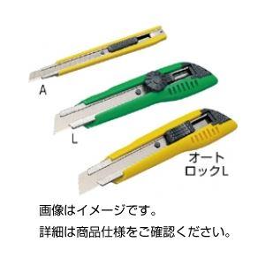 (まとめ)カッターナイフ A【×20セット】の詳細を見る