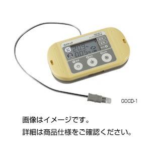 デジタル気体測定器 GOCD-1の詳細を見る