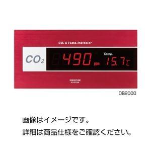 大型CO2表示器 DB2000の詳細を見る