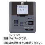 多項目水質計 4010-2CM(2チャンネル)