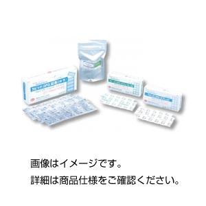 (まとめ)残塩素ラピッドDPD試薬3654296 入数:100包【×20セット】の詳細を見る