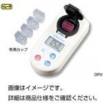 単項目水質計(デジタルパックテスト)DPM-DO