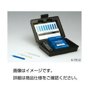 (まとめ)溶存酸素計 K-7501 入数:30回分【×5セット】の詳細を見る