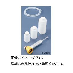 (まとめ)バンパイアポンプ EV38UL(太径用)【×3セット】の詳細を見る