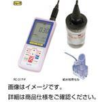ポータブル残留塩素計RC-31P-Q(給水栓用)