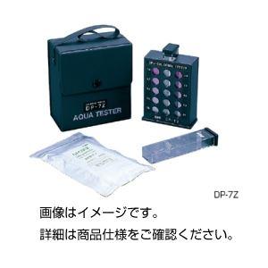 (まとめ)残留塩素測定器DP-7Z【×3セット】の詳細を見る