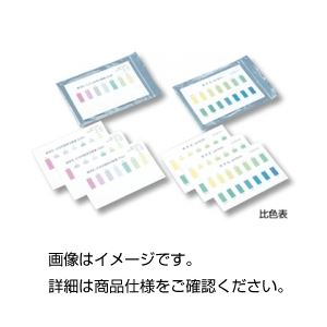 (まとめ)パックテスト用比色表H-pH 10枚組【×50セット】の詳細を見る
