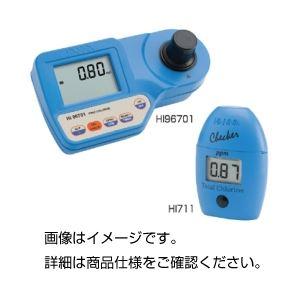 残留塩素計 HI96711の詳細を見る