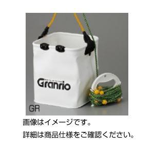 (まとめ)採水バケツ GR【×3セット】の詳細を見る