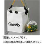 (まとめ)採水バケツ GR【×3セット】
