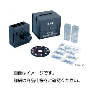 (まとめ)残留塩素測定器 DP-1Z(DPD法)【×3セット】の詳細を見る